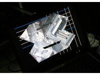 [http://ualresearchonline.arts.ac.uk/10419/2.hasmediumThumbnailVersion/Fig_10-Intangible-Spaces-Tokyo-2010-Nathan-Cohen-computer-display-image-624x442.jpg]