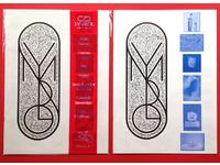 [http://ualresearchonline.arts.ac.uk/10582/1.hasmediumThumbnailVersion/Symbol-Issue3.jpg]