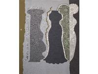 [http://ualresearchonline.arts.ac.uk/11021/15.hasmediumThumbnailVersion/Frieze%2Cdetail_LR.jpg]