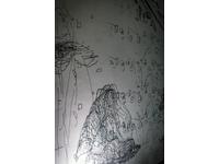[http://ualresearchonline.arts.ac.uk/13680/8.hasmediumThumbnailVersion/_DSC8796.jpg]