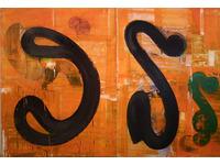 [http://ualresearchonline.arts.ac.uk/1855/7.hasmediumThumbnailVersion/Blacklock_FlowersWest_32177.JPG]