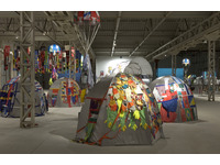 [http://ualresearchonline.arts.ac.uk/2248/13.hasmediumThumbnailVersion/5000_Orta_HangarBicocca-5.jpg]