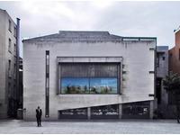[http://ualresearchonline.arts.ac.uk/5826/2.hasmediumThumbnailVersion/dublin2_outside.jpg]
