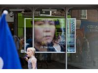 [http://ualresearchonline.arts.ac.uk/6155/1.hasmediumThumbnailVersion/inthenameof_billboards%20%281%20of%205%29.jpg]