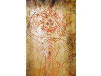 [http://ualresearchonline.arts.ac.uk/6169/11.hasmediumThumbnailVersion/SutherlandKorchag-5.jpg]