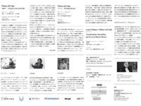 [http://ualresearchonline.arts.ac.uk/7884/1.hasmediumThumbnailVersion/Screen%20Shot%202015-05-08%20at%2014.45.12.png]