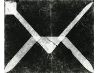 [http://ualresearchonline.arts.ac.uk/7960/11.hasmediumThumbnailVersion/swalk_side_2_FULLFRAME.jpg]
