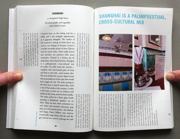 short essay about london movie festival