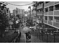[http://ualresearchonline.arts.ac.uk/9645/2.hasmediumThumbnailVersion/Tokyo%20final.pdf]